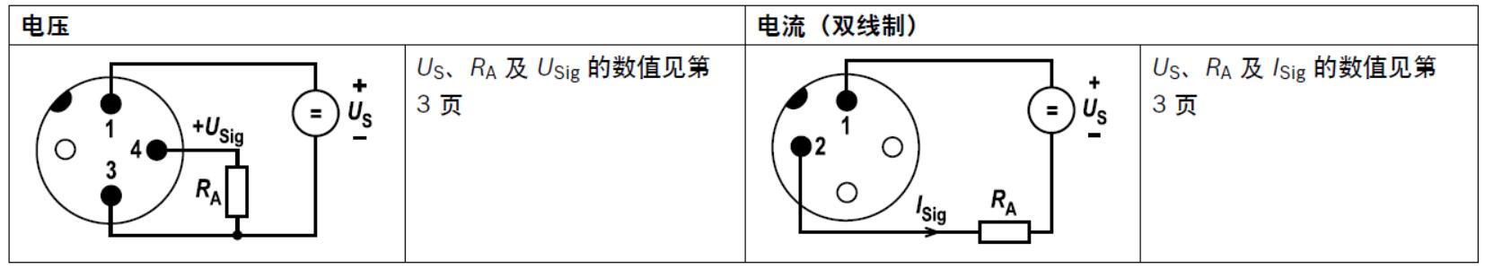 力士乐传感器接线方式